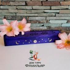 Роскошный фиолет - подставка под благовония