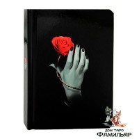 Дневник Роза в руке (Италия)