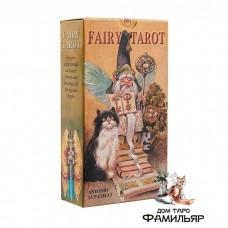 Таро Сказки Леса (Италия) Fairy Tarot