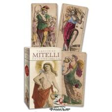 Тароччино Мителли, Болонья 1660 г   Tarocchino Mitelli. Bologna 1660