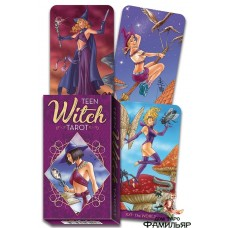 Таро юных ведьм (Италия) НОВИНКА | Tarot of Teen Witches