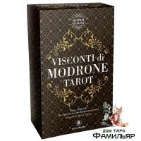 Таро Висконти Ди Модроне (золото и серебро!) | Visconti di Modrone Tarot