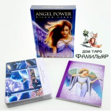 Карты Мудрости Силы Ангела/Angel Power Wisdom Cards