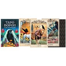 Таро Ворона | Crow Tarot (Россия)