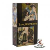 Таро Декамерон | Decameron Tarot (Италия)