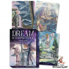 Толкование снов Оракул (Италия) Dream Interpretation Oracle