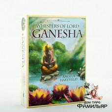 Оракул Шепот Лорда Ганеша | Whispers of Lord Ganesha