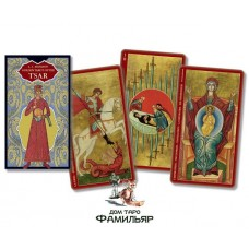 Таро Золото Икон | Golden Tarot of the Tsar (Италия)