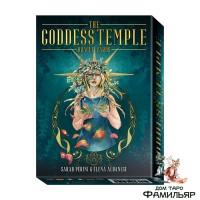 Оракул Храм Богини (Италия) The goddess temple oracle