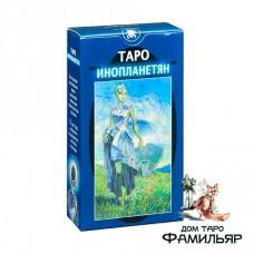 Таро Инопланетян (Италия)