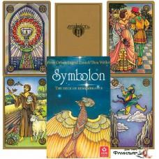 Оракул Symbolon/Симболон
