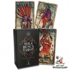 Таро Сола Буска | Sola Busca Tarot (музейное качество)