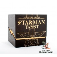 Стармэн Таро ЛЮКС | Starman Tarot LUX. Лимитированное издание