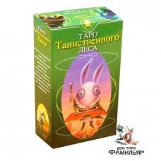 Таро Таинственного леса (Италия) | Tarot of the Magical Forest