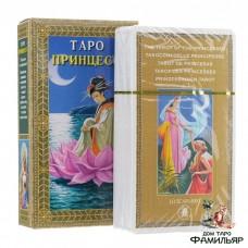 Таро Принцесс (Италия) Tarot Princesses