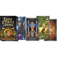 Таро Гранд Люкс (Tarot Grand Luxe) от Чиро Марчетти