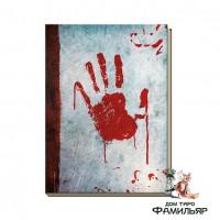 Дневник Зомби (JOU32) Книга теней для записей