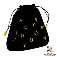Мешочек для карт Астрология